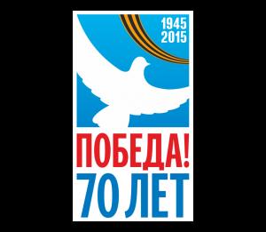 компания rus-aero выступило партнером департамента ПРИРОДНЫХ РЕСУРСОВ И ЭКОЛОГИИ ВОРОНЕЖСКОЙ ОБЛАСТИ в области проведения аэросъемки для акции лес победы
