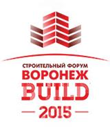 Участник выставки Воронеж Build 2015