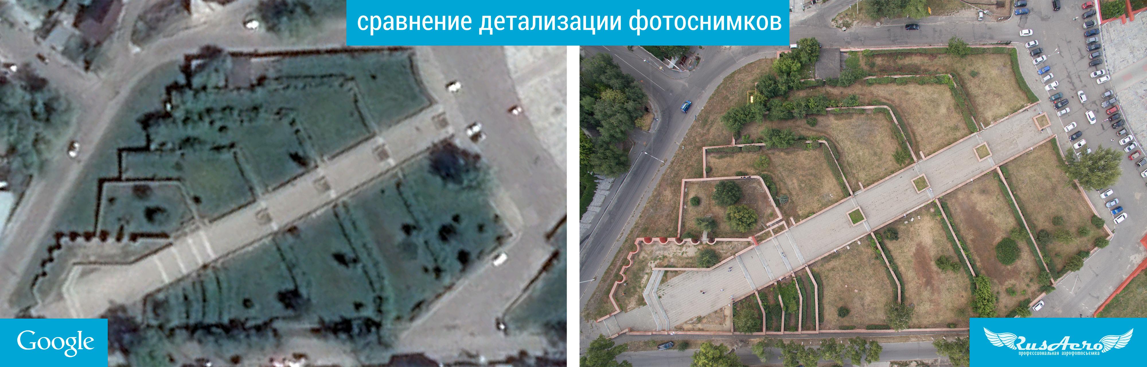 качество детализации аэрофотосъемки Воронеж
