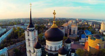 аэрофотосъемка в Воронеже