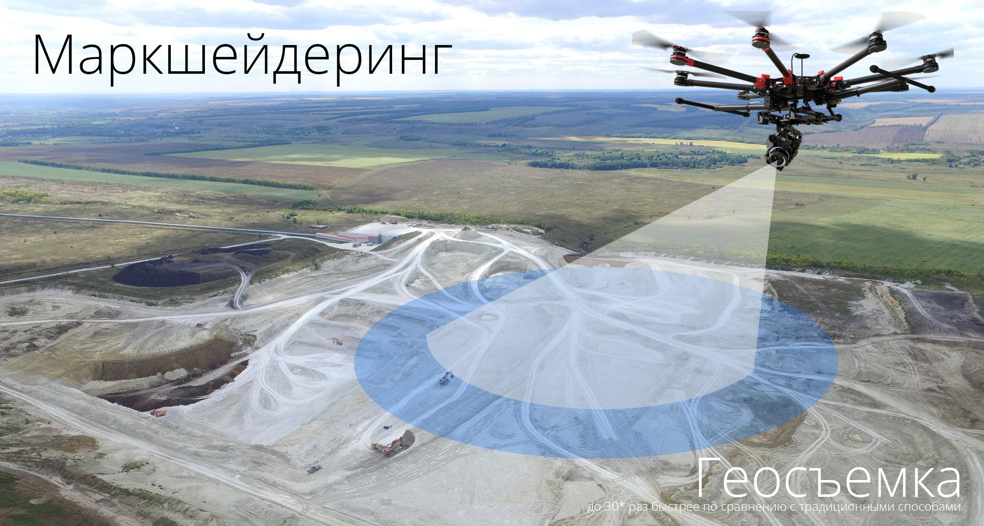 маркшейдер Воронеж маркшейдерские работы